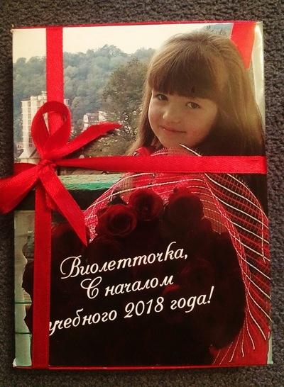 Ирина Луганская