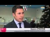 ТНТ-Новый Регион: Живу в Ижевске (20.01.14)