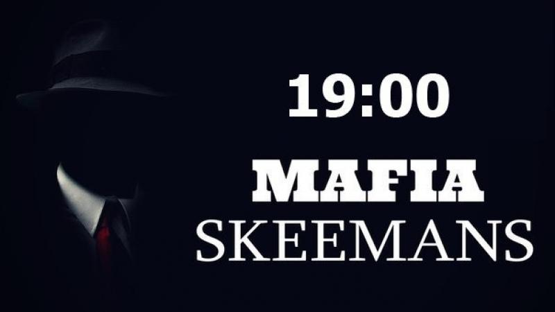 Каждую субботу c 19.00 на игру Мафия 🔫😎💣