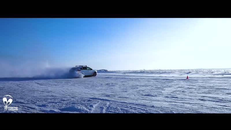 Урок экстремального вождения | Барнаул | Счастье в подарок