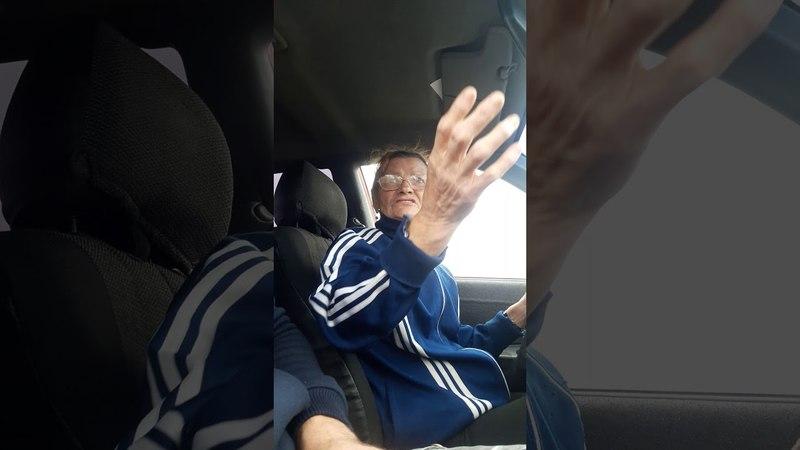 Бабка в автошколе