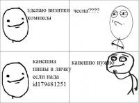 Денис Якубов, 10 августа , id179481251