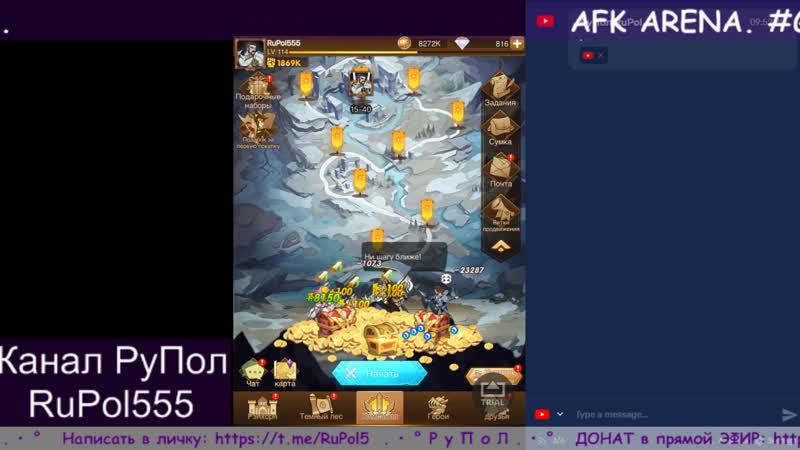 AFK Arena. GameTime №52. . • ° AFKarena LetsPlay Летсплей GameTime Lets Play ВремяИгры игры игра game games