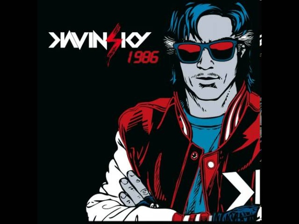 Kavinsky Testarossa SebastiAn Remix Official Audio