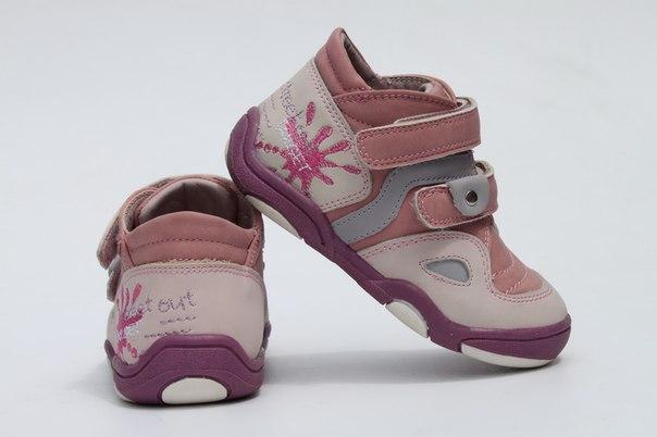 Чем чистить белую кожу обувь путь Кульбачевский