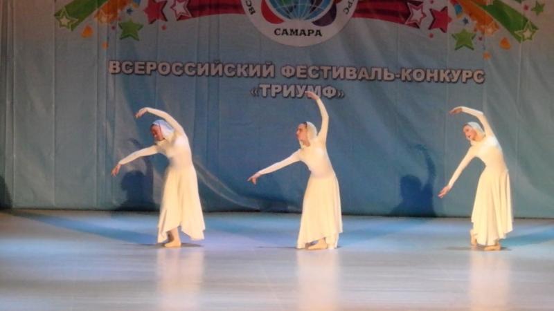 Образцовый хореографический коллектив Колибри Молитва