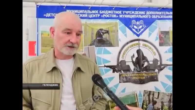 03 Новости ТВ ЮГ г.Геленджик 13.11.2018 вырезка