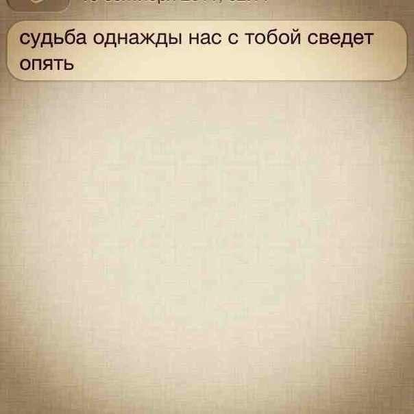 Со СмыСлОм!!!