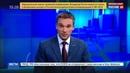Новости на Россия 24 Охота на россиян продолжается Миротворец пополнил базу Антоновым