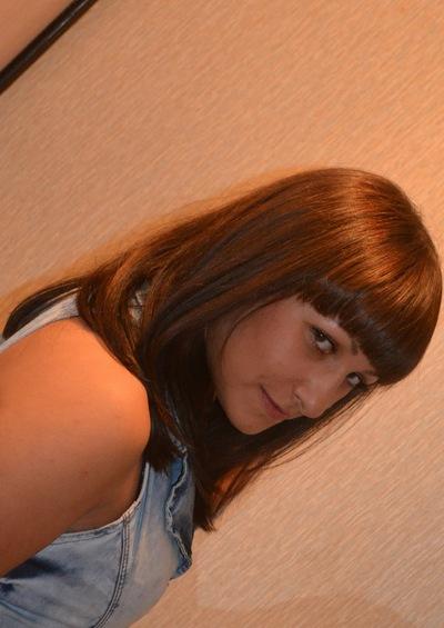 Наталья Лыкова, 28 января , Киев, id6908962