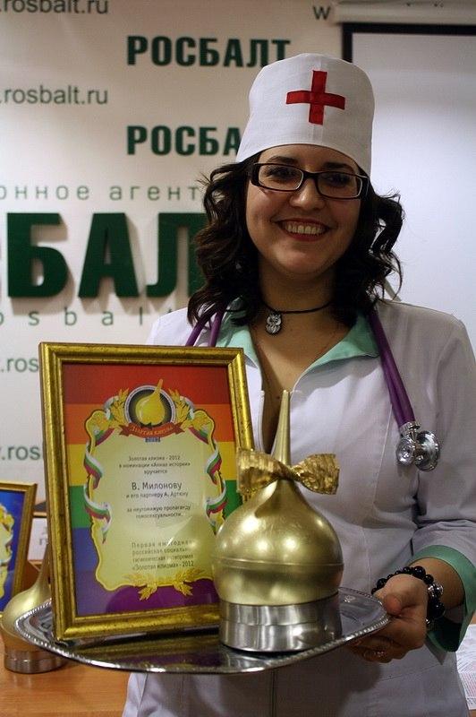 "Антипремия ""Золотая клизма 2012"""