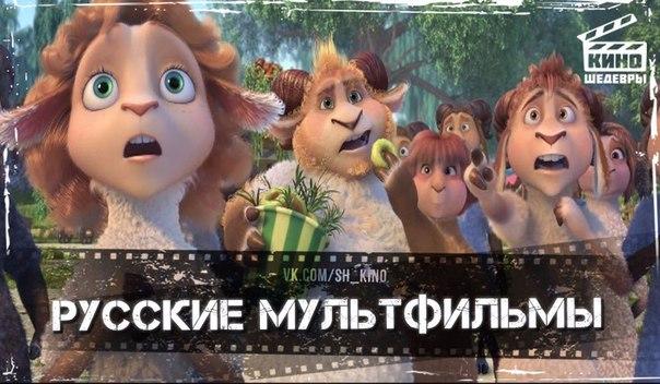 6 новых российских мультфильмов, которые порадуют и взрослых, и детей.