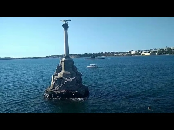 Па́мятник зато́пленным корабля́м — монумент в Севастополе. Подво́дная ло́дка(ПЛ)подлодка, субмарина