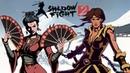Shadow Fight 2 БОЙ С ТЕНЬЮ 2 ПРОХОЖДЕНИЕ - ПУМА ПОДРУГА ВДОВЫ В ЗАТМЕНИИ