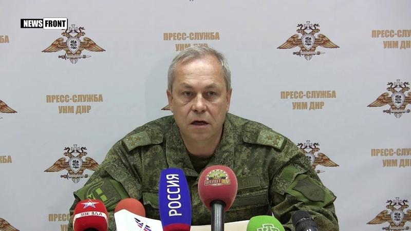 Беспредел ВСУ: Спецслужбы Киева под Волновахой задержали 34 человека якобы за сотрудничество с ДНР