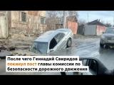 Кадровые изменения в Саратовской области