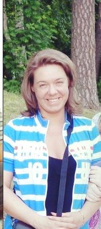 Наталья Богомолова, 9 сентября , Санкт-Петербург, id10386341