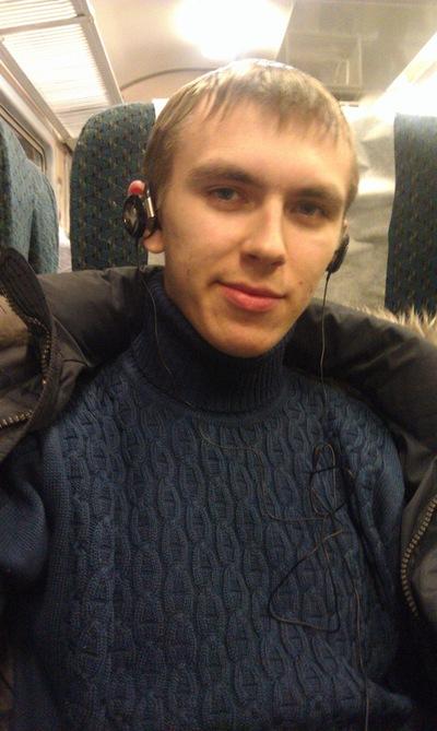 Дмитрий Задорин, 4 марта 1992, Иланский, id29281169
