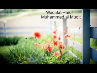 �������� ����� - �������� �������� ����� -Waqafat Hurufi