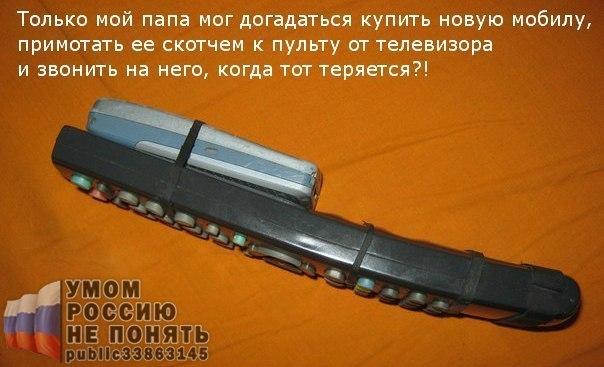 http://cs309831.userapi.com/v309831164/1893/GTUZ9tBTsrg.jpg