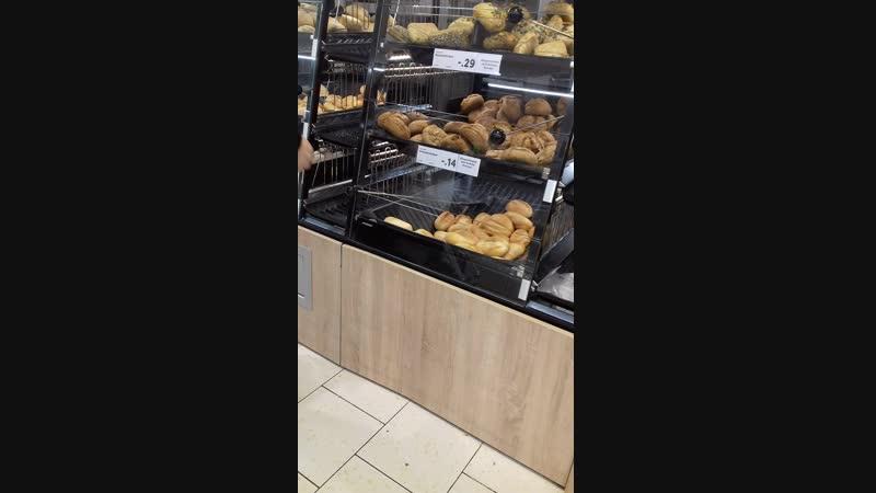 как продается хлеб