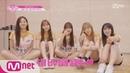 PRODUCE48 [48 비하인드] 저희 노래 꼭 사랑해주세요♥ 콘셉트 평가 연습 현장 비하인드 180810 EP.9