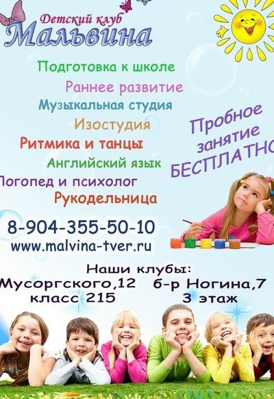 Сергей Сергеев, Нижний Новгород, id214946528
