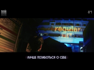 [Mania] NCT 127 - Regular (English Ver.) рус.суб