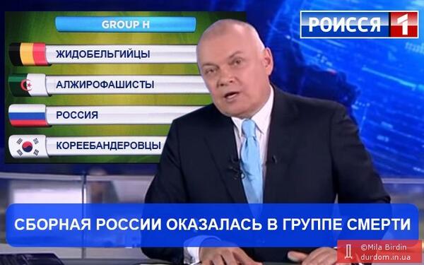Полиция задержала подозреваемого в вывешивании флага Украины на высотке в центре Москвы - Цензор.НЕТ 9275