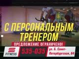 s_fitness_31032019