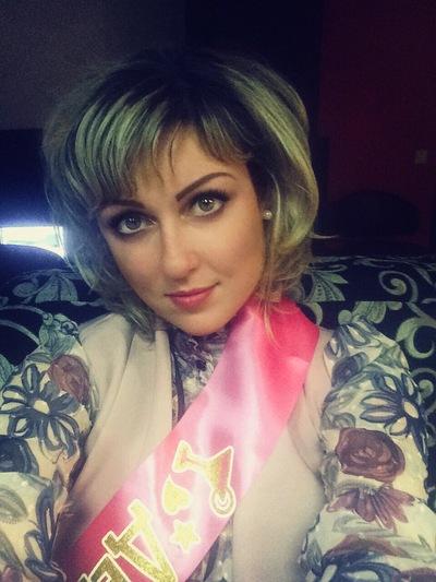 Лёна Ермилова