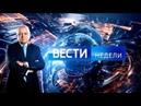 Фальсификация выборов Путиным и Памфиловой. 2018. Факты!