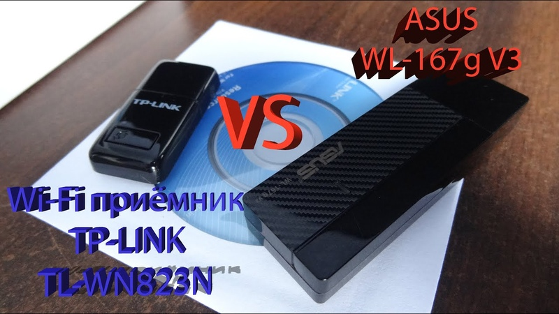 Wi-Fi Приёмник TP-LINK TL-WN823N