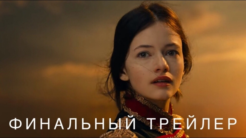 Щелкунчик и Четыре королевства - Русский трейлер   Финальный трейлер   Full HD