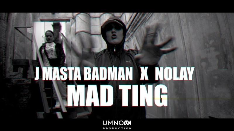 J MASTA BADMAN x NOLAY - MAD TING