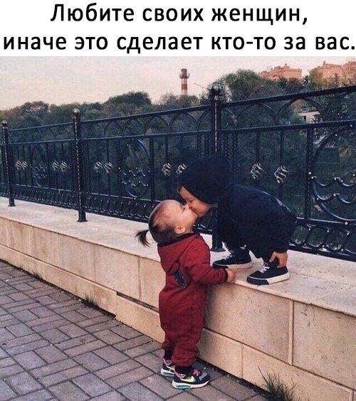 Фото №456258391 со страницы Валерии Поздняк