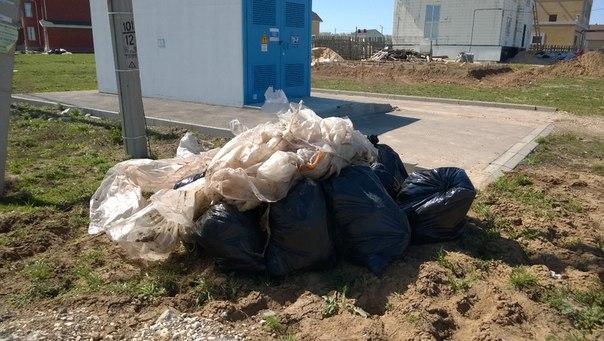 200-е участки привозите мусор