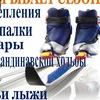 """Магазин """"Техника"""" Город Печора"""