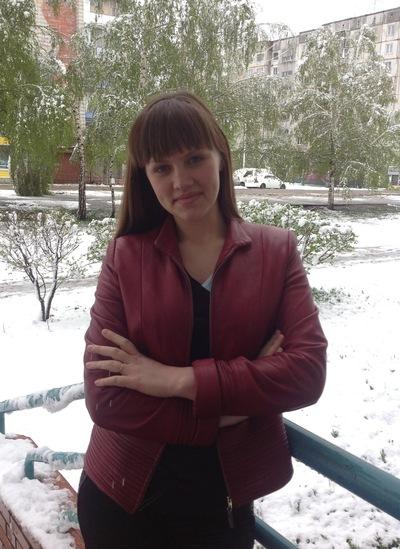 Мария Усольцева, 22 января 1991, Барнаул, id207289624