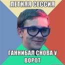 Юлия Близнюк фото #39