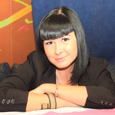 Марина Парамонова, 10 июля , Вологда, id35447210