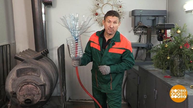 Дмитрий Талабуев - трубочист. 20.12.2018