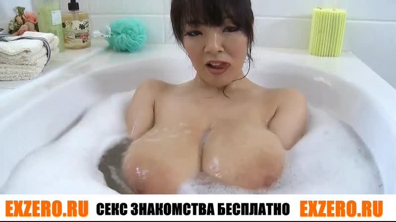Вот так поплавки! Огромные титюльки в ванной! Пена! Секс знакомства