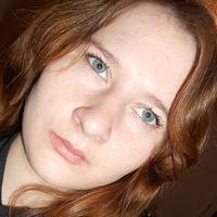 Сопина Дарья