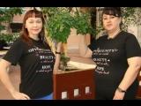 Готовимся к ФОТОСЕССИИ в БРЕНДовых футболках Мэри Кэй