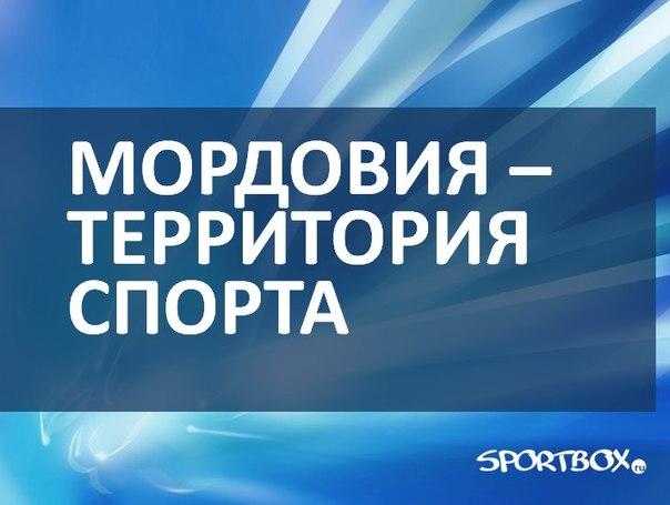 Немного о футболе и спорте в Мордовии (продолжение 4) - Страница 5 LLRV19hYXhQ