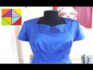 Отделка горловины платья веерными вставками