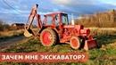 Обзор трактора ЮМЗ-6 Экскаватор ЭО-2621 Как работать на экскаваторе