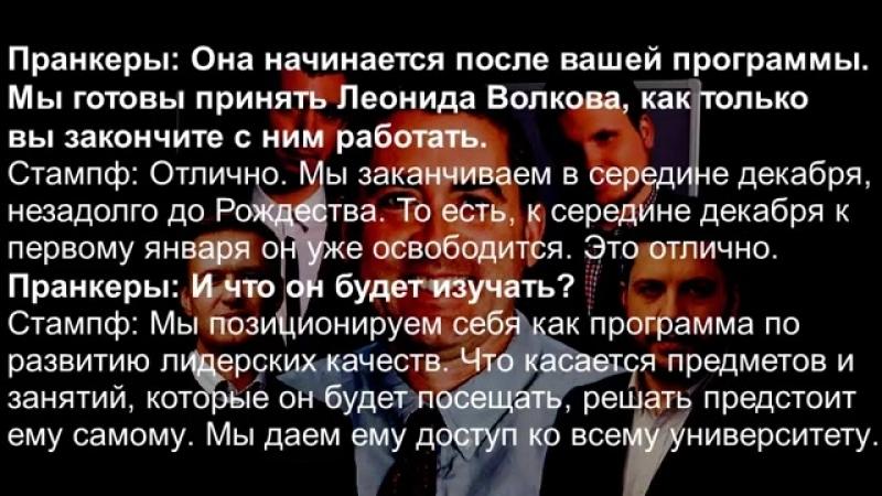 О йельской программе, по которой обучался Навальный