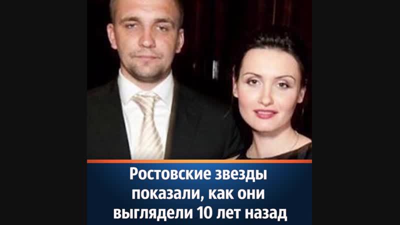 Баста, семья Дибровых, Намтар Энзигаль ростовские звезды показали, как они выглядели 10 лет назад